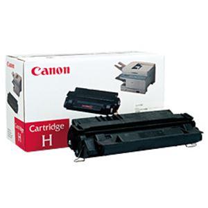 【純正品】 キヤノン(Canon) トナーカートリッジ 型番:カートリッジH 単位:1個 h01