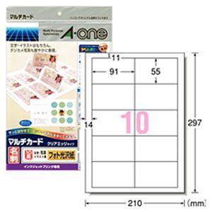 マルチカード 光沢紙 白無地(A4) 1パック(5枚) h01