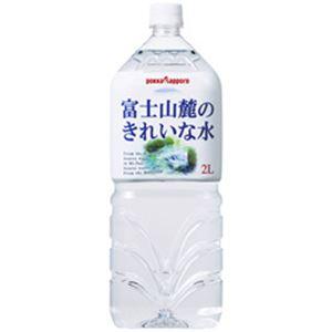 ポッカサッポロ 富士山麓のきれいな水 箱売 1箱(2L×6本)