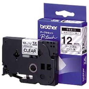 ブラザー(BROTHER) ピータッチ用TZeテープ 透明に黒文字 12mm