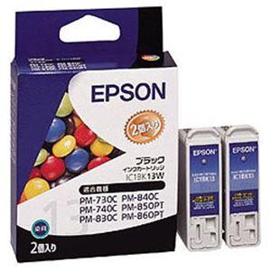 【純正品】 エプソン(EPSON) インクカートリッジ ブラック 型番:IC1BK13W 単位:1箱(2個入) h01