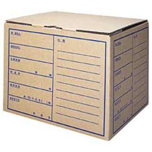 FAMS 文書保存箱 パック売 A4用・B4兼用