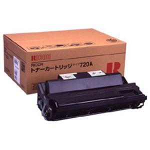 【純正品】 リコー(RICOH) トナーカートリッジ 型番:タイプ720A 印字枚数:6000枚 単位:1個 h01