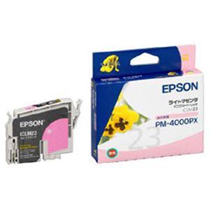【純正品】 エプソン(EPSON) インクカートリッジ ライトマゼンタ 型番:ICLM23 単位:1個 h01