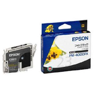 【純正品】 エプソン(EPSON) インクカートリッジ フォトブラック 型番:ICBK23 単位:1個 h01