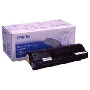 【純正品】 エプソン(EPSON) トナーカートリッジ 型番:LPA3ETC12 印字枚数:6000枚 単位:1個 h01