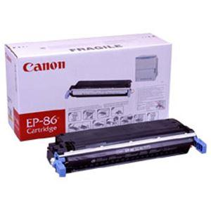 【純正品】 キヤノン(Canon) トナーカートリッジ 色:イエロー 型番:EP-86(Y) 印字枚数:12000枚 単位:1個 h01