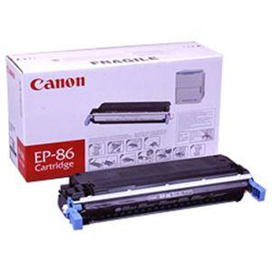 【純正品】 キヤノン(Canon) トナーカートリッジ ブラック 型番:EP-86(B) 印字枚数:13000枚 単位:1個 h01