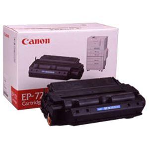 【純正品】 キヤノン(Canon) トナーカートリッジ 型番:EP-72 印字枚数:20000枚 単位:1個 h01