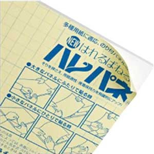 プラチナ ハレパネ B2 厚さ:5mm