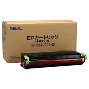【純正品】 NEC トナーカートリッジ 型番:PR-L2800-12 印字枚数:14000枚 単位:1個 h01