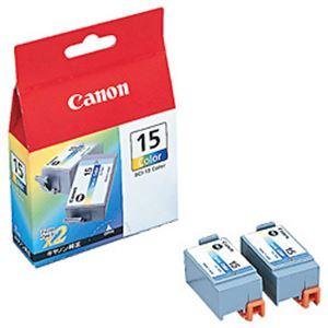 【純正品】 キヤノン(Canon) インクカートリッジ ブラック 型番:BCI-15B 単位(入り数):1箱(2個入) h01