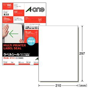 マルチプリンタラベル再生紙(A4) ノーカット 1パック(100枚) h01