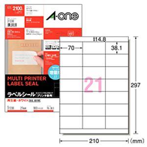マルチプリンタラベル再生紙(A4) 面数:21面 1パック(100枚) h01