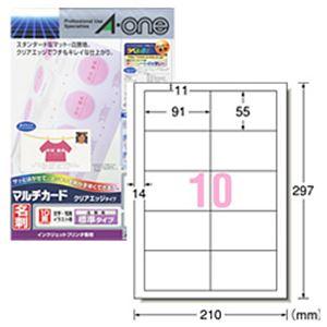 マルチカード 白無地(A4) 1パック(100枚) h01