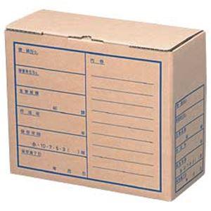 FAMS 文書保存箱 パック売 A4用・ハーフサイズ