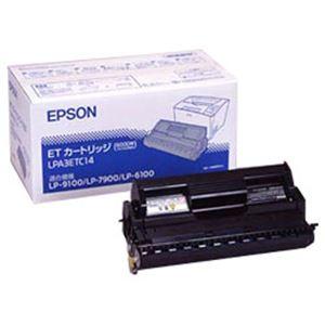 【純正品】 エプソン(EPSON) トナーカートリッジ 型番:LPA3ETC14 印字枚数:6000枚 単位:1個 h01