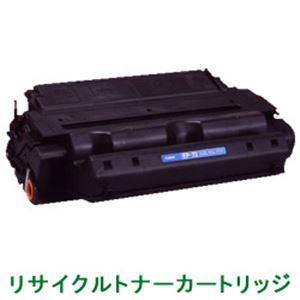 リサイクルトナーカートリッジ【キヤノン(Canon)対応】(EP-72)/【hp対応】(C4182X) 印字枚数:20000枚 (A4/5%印刷時) 単位:1個 h01