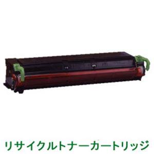 リサイクルトナーカートリッジ【NEC対応】(PR-L2800-11) 印字枚数:6000枚 (A4/5%印刷時) 単位:1個 h01