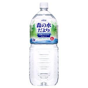 【まとめ買い】コカ・コーラ 森の水だより 箱売 1箱(2L×6本)