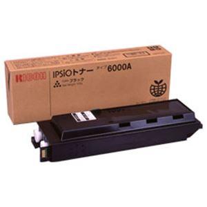 【純正品】 リコー(RICOH) トナーカートリッジ ブラック 型番:タイプ6000A 印字枚数:4500枚 単位:1個 h01