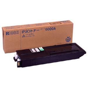 【純正品】 リコー(RICOH) トナーカートリッジ 色:シアン 型番:タイプ6000A 印字枚数:4000枚 単位:1個 h01