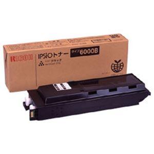 【純正品】 リコー(RICOH) トナーカートリッジ 色:ブラック 型番:タイプ6000B 印字枚数:9000枚 単位:1個 h01
