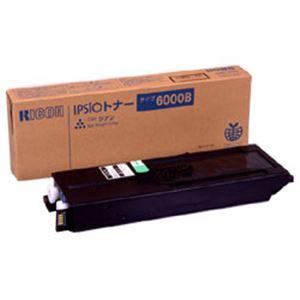 【純正品】 リコー(RICOH) トナーカートリッジ 色:シアン 型番:タイプ6000B 印字枚数:8000枚 単位:1個 h01