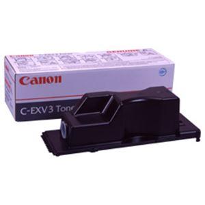 キヤノン(Canon) トナーカートリッジ 型番:NPG18タイプ輸入品 単位:1個 h01