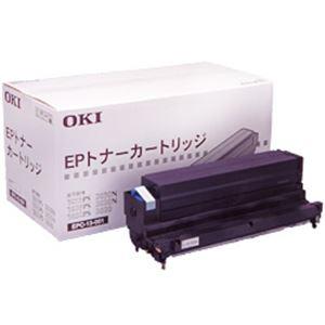 【純正品】 OKI(沖データ) トナーカートリッジ 型番:EPC-13-001 印字枚数:20000枚 単位:1個 h01