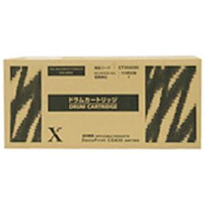 【純正品】 富士ゼロックス(XEROX) ドラムカートリッジ 型番:CT350205 印字枚数:ブラック50000枚/カラー12500枚 単位:1個 h01