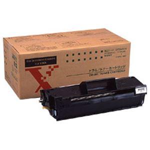 【純正品】 富士ゼロックス(XEROX) トナーカートリッジ 型番:CT350123 印字枚数:10000枚 単位:1個 h01
