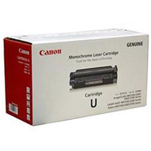 【純正品】 キヤノン(Canon) トナーカートリッジ 型番:カートリッジU 単位:1個 h01