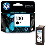 【純正品】 HP インクカートリッジ ブラック(ラージサイズ) HP/SHARP/NEC適合 単位:1個