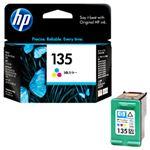 【訳あり・在庫処分】【純正品】 HP インクカートリッジ カラー HP/SHARP/NEC適合 単位:1個