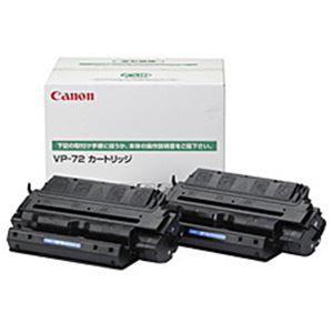 【純正品】 キヤノン(Canon) トナーカートリッジ 型番:VP-72 印字枚数:約20000枚×2個 単位:1箱(2個入) h01
