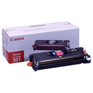 【純正品】 キヤノン(Canon) トナーカートリッジ 色:マゼンタ 型番:カートリッジ301(M) 印字枚数:4000枚 単位:1個 h01