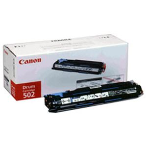 【純正品】 キヤノン(Canon) トナーカートリッジ ブラック 型番:ドラムカートリッジ502(B) 印字枚数:45000枚 単位:1個 h01