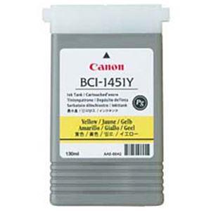 【純正品】 キヤノン(Canon) インクカートリッジ イエロー 型番:BCI-1431Y 単位:1個 h01