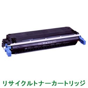 リサイクルトナーカートリッジ【キヤノン(Canon)対応】 EP-86(B) ブラック 印字枚数:13000枚(A4/5%印刷時) 単位:1個 h01