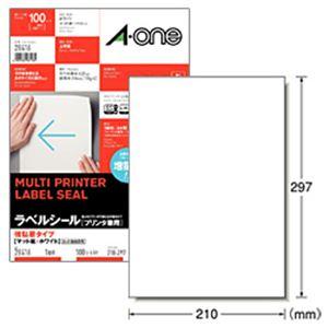 マルチラベル しっかり貼れる強粘着タイプ(A4) 100枚 h01