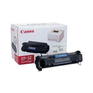 【純正品】 キヤノン(Canon) トナーカートリッジ 型番:EP-32 印字枚数:5000枚 単位:1個 h01