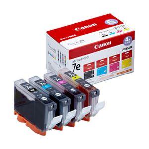 【純正品】 キヤノン(Canon) インクカートリッジ 4色マルチパック 型番:BCI-7e/4MP 単位(入り数):1箱(4色セット) h01