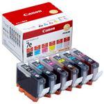 【訳あり・在庫処分】【純正品】 キヤノン(Canon) インクカートリッジ 6色マルチパック 型番:BCI-7e/6MP 単位:1箱(6色セット)
