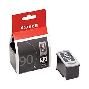 【純正品】 キャノン(Canon) インクカートリッジ ブラック(大容量) 型番:BC-90 単位:1個