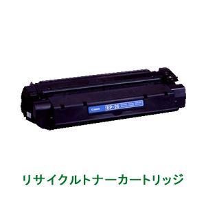 リサイクルトナーカートリッジ【キヤノン(Canon)対応】(EP-26) 印字枚数:2500枚 単位:1個 h01