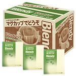 AGF ブレンディ ドリップ パック キリマンジャロ・ブレンド 1箱(100袋)