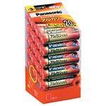 パナソニック アルカリ乾電池 単3形 1パック(20本)