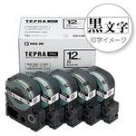 「テプラ」PROシリーズテープ お徳用5個入りパック 白ラベル 12mm