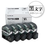 「テプラ」PROシリーズテープ お徳用5個入りパック 白ラベル 18mm